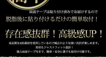 【予約】80ハリアー専用フロントグリルサイドガーニッシュ2PCSHARRIER高品質ステンレス採用メッキガーニッシュ送料無料トヨタTOYOTA
