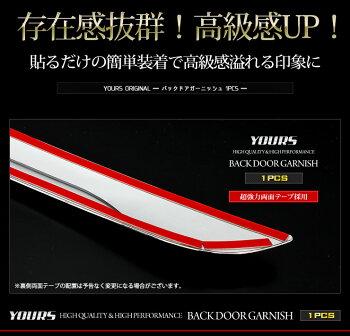 ハリアー80系専用バックドアガーニッシュ1PCSHARRIERメッキガーニッシュパーツトヨタABS採用