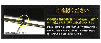 キックスKICKS専用ウェザーモールガーニッシュ4PCSメッキパーツ高品質ステンレス採用鏡面ドレスアップパーツウェザーウエザーモールウィンドウ日産