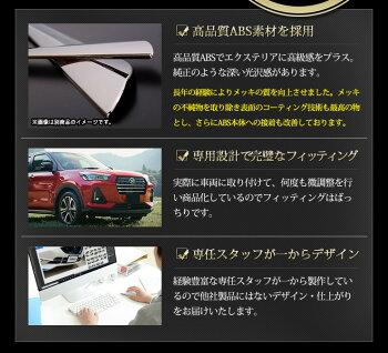 [予約]ロッキーROCKY専用アッパーグリルガーニッシュ3PCSメッキパーツ高品質ABS採用鏡面フロント外装フォグカスタムガーニッシュドレスアップ