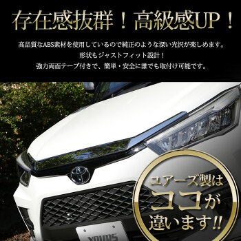 ライズRAIZE/ロッキーROCKY専用ボンネットガーニッシュ3PCSメッキパーツ高品質ABS採用鏡面ボンネットフロントメッキカバー新車TOYOTAモデリスタ