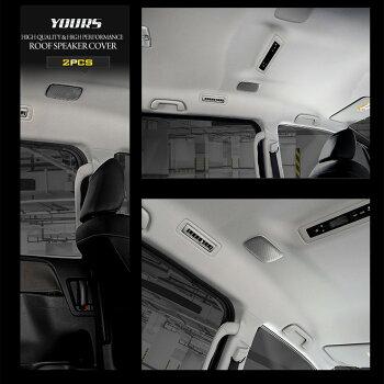 ヴォクシーノア80エスクァイア専用天井スピーカーカバー[2PCS]シルバー/ブラックメッキ/メッキインテリアパネルルーフ高品質ステンレス採用メッキガーニッシュドレスアップパーツ簡単取付送料無料