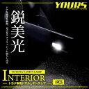 [RSL]T10 ウェッジ プレートタイプ LED [1個] 極性なし ドアカーテシランプ/ラゲッジランプなどに トランクルーム 【…