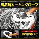 [RSL]【あす楽対応】高品質ムートングローブ 洗車 手洗い 洗車用品 モップ 長毛タイプ 室内清掃 埃取り 羊毛100% 掃除