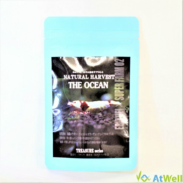 NATURAL HARVEST THE OCEAN 30g【シュリンプフード】