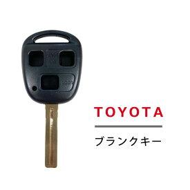高品質 ブランクキー トヨタ アリスト 3穴 3ボタン ワイヤレスボタン スペア キー カギ 鍵 純正代替品 割れ交換に キーレス 合鍵 TOYOTA WINDOM