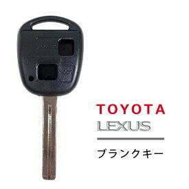 高品質 ブランクキー トヨタ ソアラ 内溝2穴 ワイヤレスボタン スペア キー カギ 鍵 純正代替品 割れ交換に キーレス 合鍵 TOYOTA SOARER