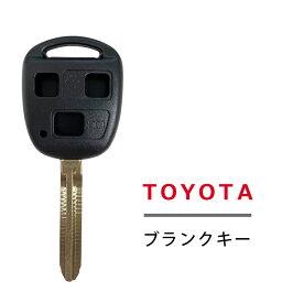 高品質 ブランクキー トヨタ ラッシュ 3穴 3ボタン ワイヤレスボタン スペア キー カギ 鍵 純正代替品 割れ交換に キーレス 合鍵 TOYOTA RUSH