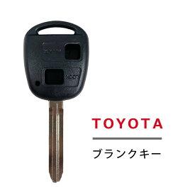 高品質 ブランクキー トヨタ ラッシュ 2穴 2ボタン ワイヤレスボタン スペア キー カギ 鍵 純正代替品 割れ交換に キーレス 合鍵 TOYOTA RUSH