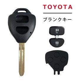 高品質 ブランクキー トヨタ カローラ フィールダー 2穴 2ボタン ワイヤレスボタン スペア キー カギ 鍵 純正代替品 割れ交換に キーレス 合鍵 TOYOTA CAROLLA FIELDER