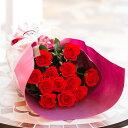 ◆ローゼ/花束12本 ◆送料無料【プリザーブドフラワー】【あす楽対応_東海】