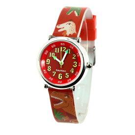 子供腕時計 ベビーウォッチ babywatch CB012 子供用 腕時計キッズウォッチ 恐竜 コフレ・ボヌール