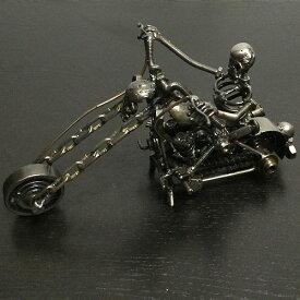 フィギュア メタルアート スカル エイリアン ナットオブジェ ネジオブジェ 鉄製 アメリカンバイク