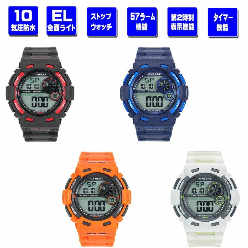 サンフレイム デジタル腕時計 10気圧防水 多機能 メンズ レディース ユニセックス腕時計 デュアルタイム  アラーム タイマー ストップウォッチ