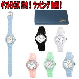 腕時計 回転ベゼル ラバーウォッチ J-AXIS レディース キッズ 子供腕時計 AL1336 パステルカラー ホワイト/ブラック/ピンク/ブルー/グリーン
