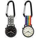 カラビナ時計 ポケットウォッチ フックウォッチ ハンキングウォッチ AP1351 時計 キーホルダー時計 ブラック/レインボー