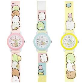 すみっコぐらし 腕時計 キッズウォッチ デコウォッチ 腕時計 kids Watch キャラクターウォッチ 子供腕時計 サンエックス