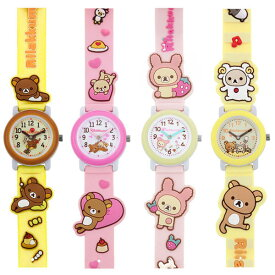 腕時計 リラックマ キッズウォッチ デコウォッチ 腕時計 kids Watch キャラクターウォッチ 子供腕時計 サンエックス