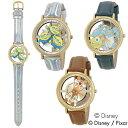 ディズニー エイリアン マイク サリー チップ&デール 腕時計 レディース キッズ kids Watch キャラクターウォッチ 子供腕時計 WD-B15 スケルトンケースウォッチ J-AXIS