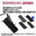 送料無料 2000円ポッキリ クニルプス 折りたたみ傘 knirps 折りたたみ傘用 濡れた傘の持ち歩きに便利なドライバッグ…