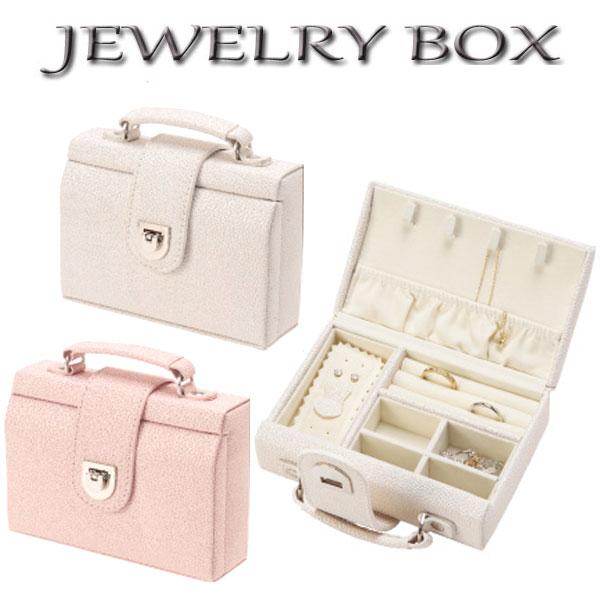 送料無料 3000円ポッキリ ジュエリーケース アクセサリーケース バッグ型 収納ケース