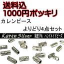 Kren-1000b