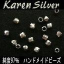 Karen 0016r