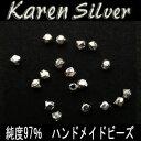 Karen 0017r