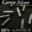 Karen 0026r