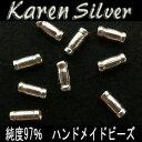 Karen 0066r