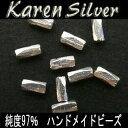 Karen 0201r