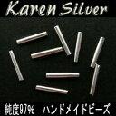 Karen 0210br