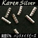 Karen 0210r