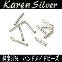 Karen 0221a