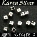 Karen 0229r