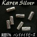 Karen 0394r