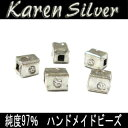 Karen 0485