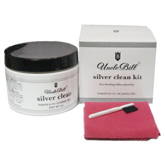 Uncle Bill Uncle Bill silver clean Kit silver polishing cleaning liquid cleaner (jewelry cross pickling liquid set)