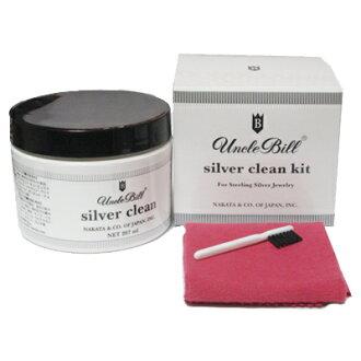 比尔叔叔比尔叔叔银清洁工具包银抛光清洗液体 (交叉酸解集珠宝首饰)