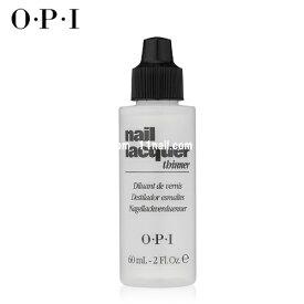 [OPI]ネイルラッカーシンナー【薄め液】(2oz/60mL)オーピーアイ