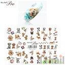[写ネイルPRO]Love Dogs A/ラブドッグペット犬【ネイルシール】