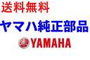 PS2用 マルチタップ 4人プレイ可能 プレステ2 送料無料1350円★38-0861