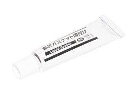 アーシング ケーブル 15sqX50cm Honda Mitsubishi Mazda Suzuki Daihatsu 送料無料1315円★10-1143
