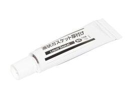 PS Vita 1000 TPU ソフト パック ケース 送料無料1140円★43-1066
