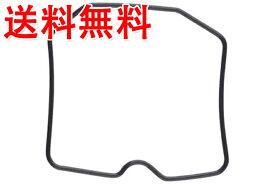 PS Vita 2000 TPU ソフト パック ケース 送料無料1140円★31-1071