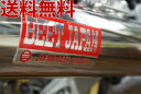 BEET 耐熱 ステッカー立体 マフラーステッカー ホーク バブ CB400 CB750 CB550 送料無料1640円★02-1876