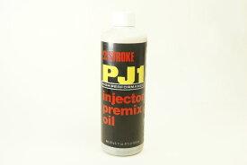 H3 ハロゲン バルブ Remix レミックス Spark Beam RS-273 Honda Mitsubishi Mazda Suzuki Daihatsu 送料無料1070円★15-1103