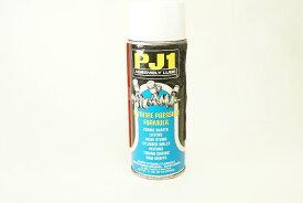 H3C ハロゲン バルブ Remix レミックス Spark Beam RS-274 Toyota Honda Mitsubishi Mazda Suzuki 送料無料1070円★16-1104