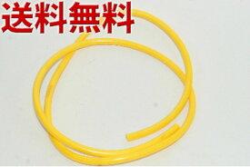 プラグ コード 黄x1m spark plug cord CB50S CB550 CB550F CB600ホ—ネット CB650 送料無料940円★09-0488