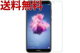 ガラス 保護 フィルム Huawei Nova lite 2 P smart Enjoy 7S画面保護9H 送料無料290円★10-1840